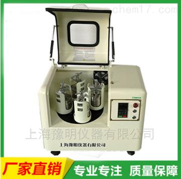 YM-0.4A行星式球磨机、球磨仪大容量研磨机