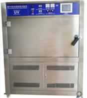 KD-P型UV紫外线耐气候试验机(箱体式)