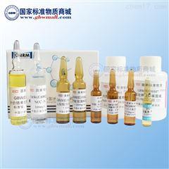 37℃标准黏度液标准物质 BW2050