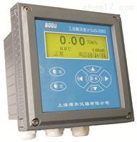 智能型自動監測在線鹽酸濃度計