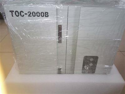 TOC-2000B現貨汙水TOC檢測儀總有機碳分析儀TOC-2000B