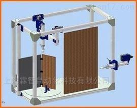 GMJL-2柜门铰链耐久性试验机