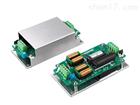 辛康CQB50W12-72S48-CMFC底盘安装电源模块
