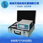 智能氯气气体检测仪