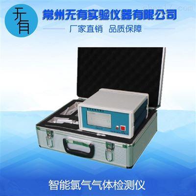 WYA-CL2智能氯气检测仪