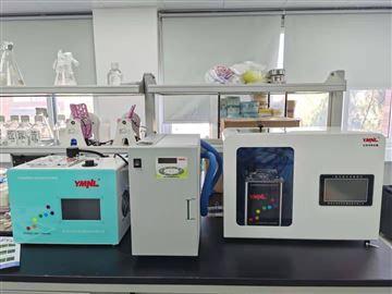 非接觸聚能式超聲波DNA打斷儀