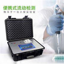 LD-SSJ瘦肉精检测仪器价格