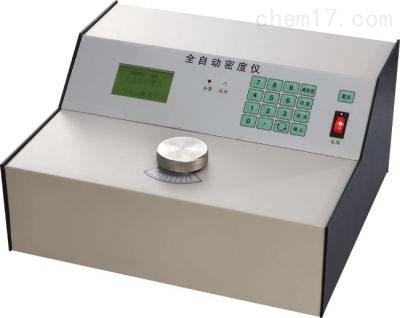 JH-Ⅳ-13全自动密度分析仪