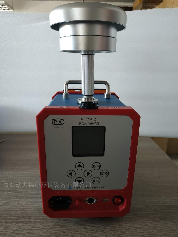 大气检测综合颗粒物大气采样器
