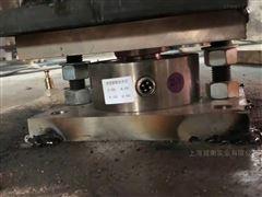 电子称重反应釜模块加料放料可以PLC控制