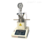 磁力搅拌微型反应釜
