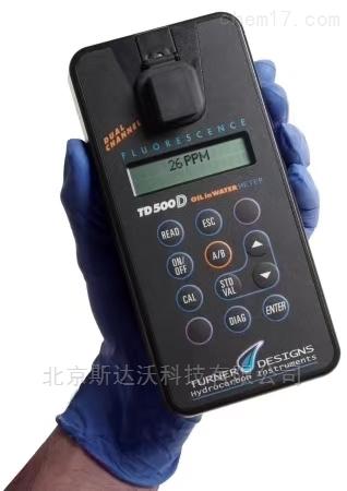 美国特纳便携式紫外荧光法水中油分析仪