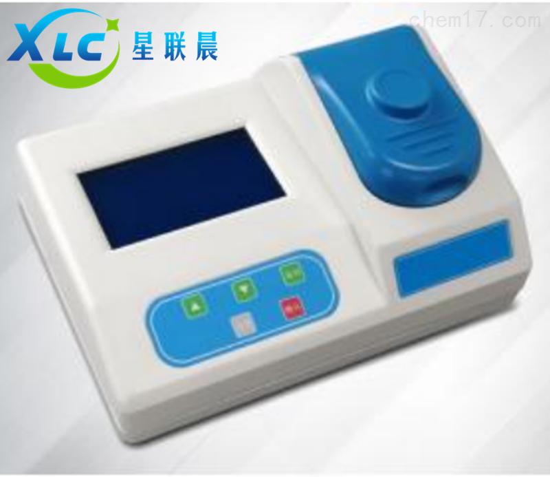 经济型氨氮测定仪XCJZ-NH1L生产厂家