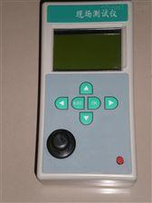 型号:ZRX-27100水质检测仪现场测试仪