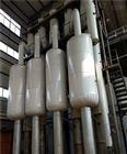 高价求购二手三效降膜蒸发器不限年份