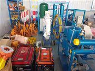 电力资质承试设备四级电力相关要求