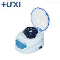 上海沪析 HL-12K微型离心机