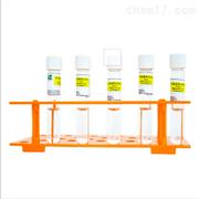 TN检测试剂TN总氮检测试剂