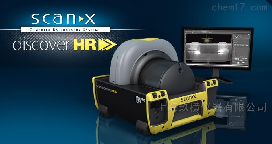 Scan X Discover 计算机X射线成像系统