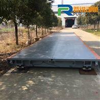 60吨3x15米长汽车衡厂家