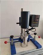 JSF-550砂磨分散搅拌多用机(变频调速)