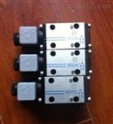 意大利ATOS电磁阀DHU-0711-X 24DC特价