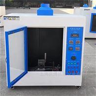 IEC60950IEC60707耐燃材料阻燃实验测试仪