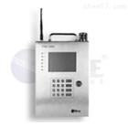 FMC-2000無線多通道報警控制器