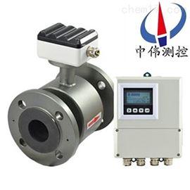 ZW-LDC防水式电磁流量计