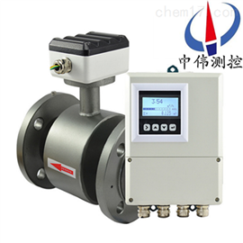 ZW-LDC分体型电磁流量计