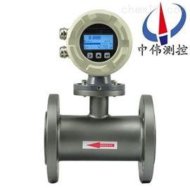 ZW-LDC智能型电磁流量计