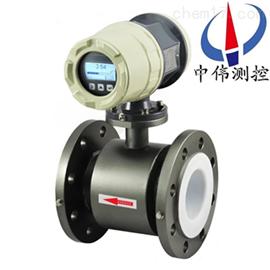 ZW-LDC防腐型电磁流量计