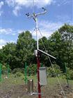 AMS農業氣象站