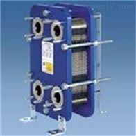 TPL 01-K-14-22德国FUNKE板式换热器