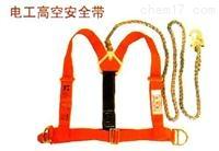 ST电线维修专业安全带厂家,电器安装双背安全带报价