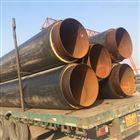管徑426預制直埋蒸汽複合排擠式保溫管零售
