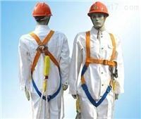 工程安全带 建筑安全带 架子工安全带 五点式安全带 高空作业