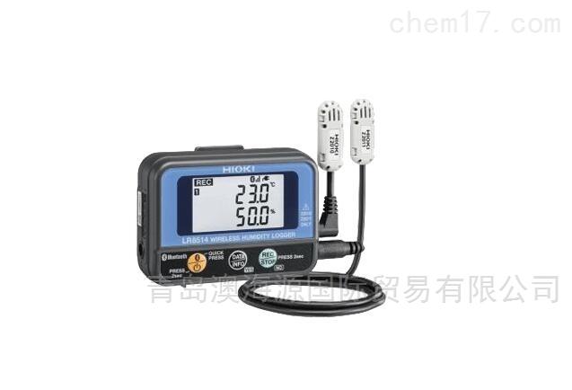 LR8514日本日置HIOKI无线温湿度数据采集仪