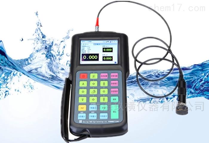 TIME7240(TV400)便携式振动分析仪