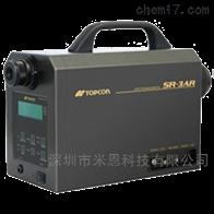 SR-3ARSR-3AR TOPCON分光辐射度计
