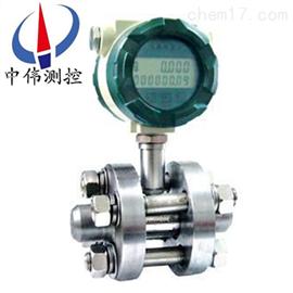 ZW-LWG高压涡轮流量计