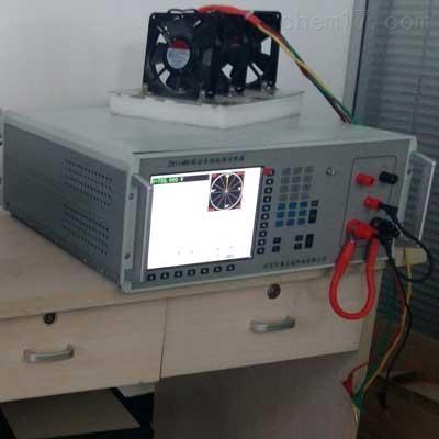 ZH5069三相标准功率源