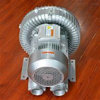 RB-61D-2抽真空高压旋涡气泵 漩涡风机