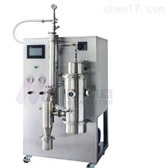 青海低温喷雾干燥机CY-6000Y温度50-80度