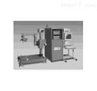PSPC-MSF3M快速X射線應力分析儀PSPC-MSF3M