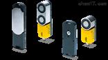 EN ISO 13849-1皮尔兹PILZ安全门