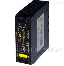 CMV NBM-550 电磁场测试仪