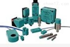 V1-G-2M-PVC,P+F光电开关技术