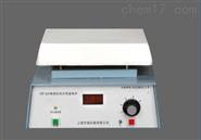 HP-05 closed-temperature ceramic furnace
