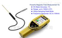 手持式单维高斯计G91/G92  磁场分析